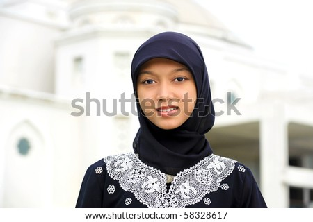 Ramadan Muslim Lifestyle - stock photo