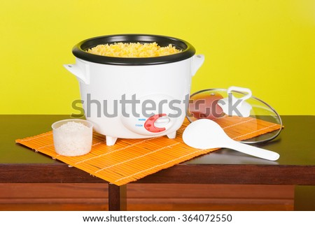 rice cooker - stock photo