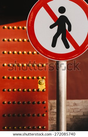Road stop sign in the forbidden city - stock photo