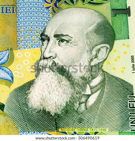 1 Romanian Leu Bank Note Lei Stock Photo Royalty Free 306490619