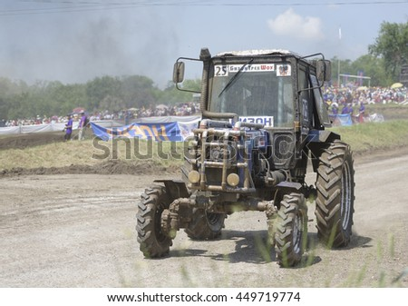 Rostov-on-Don, Russia- June 05,2016: Competition for agricultural tractors on the Bizon Track Show.Tractor on the track during the race