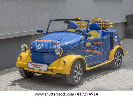 ROSTOV-ON-DON, RUSSIA- MAY 11- Beautiful car owned by The touching zoo on May 11,2015 in Rostov-on-Don - stock photo