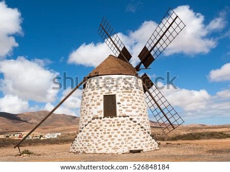 Round stone windmill in Lajares. Fuerteventura, Canary Islands, Spain