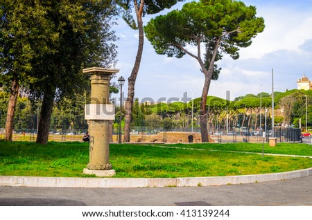 Ruins of Circus Maximus and  Palatine hill palace  in  Rome, Italy - stock photo