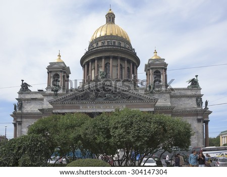 RUSSIA; SAINT-PETERSBURG - JULY 4- St. Isaac's Cathedral on July 4; 2015 in St. Petersburg