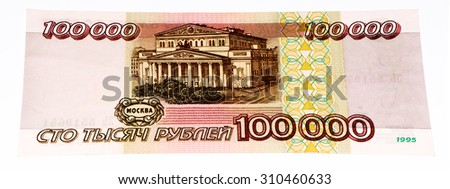 100000 Russian ruble former bank note before 1997. RUble is the national currency of Russia