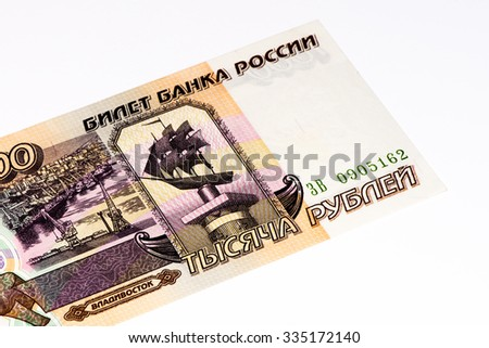 1000 Russian ruble former bank note before 1997. RUble is the national currency of Russia