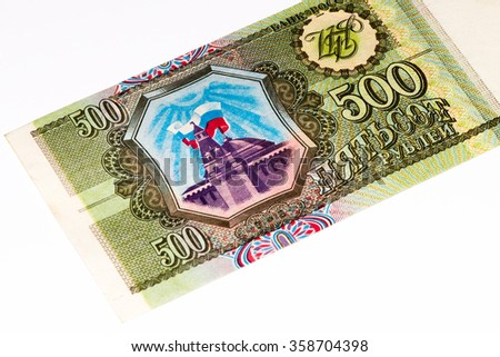 500 Russian ruble former bank note made in 1993. RUble is the national currency of Russia