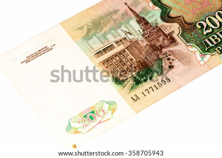 200 Russian ruble former bank note made in 1991. RUble is the national currency of Russia