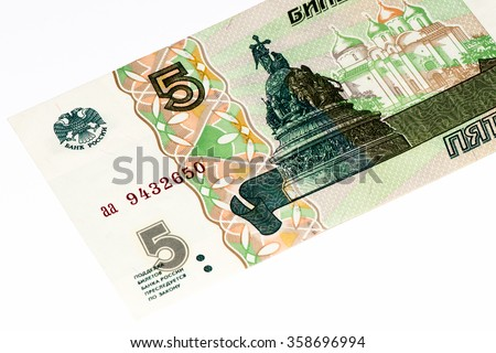 5 Russian rubles bank note. Ruble is the national currency of Russia