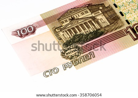 100 Russian rubles bank note. Ruble is the national currency of Russia