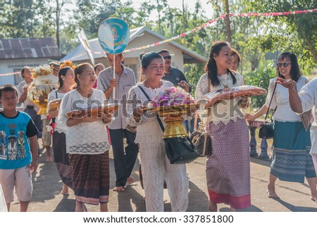 SAKON NAKHON, THAILAND - NOVEMBER 1: Many people do not know the name of the city Thailand to attend a religious ceremony. Year on November 1, 2015 at Sakon Nakhon Thailand.