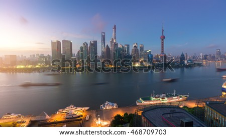 Shanghai, China, modern city skyline in the morning