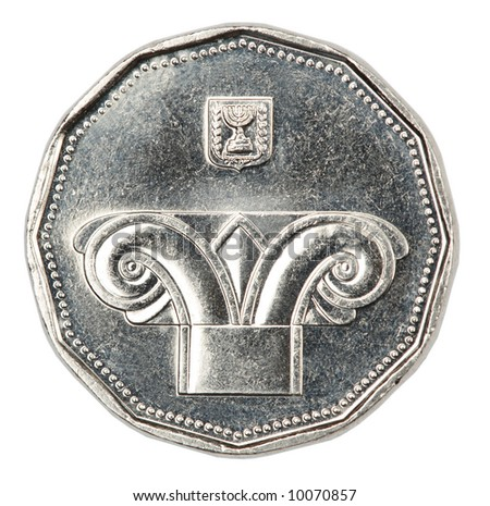 5 Shekels coin, rear - stock photo
