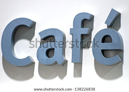 signs in the streets of Paris Cafe - stock photo