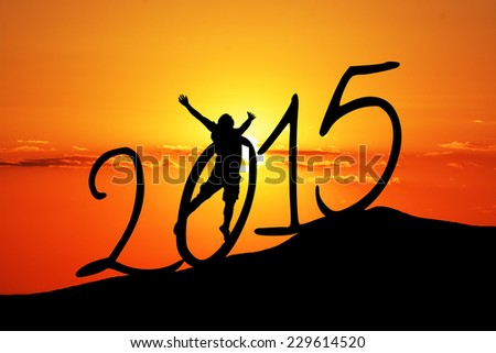 2015 silhouette on the hill and silhouette a man - stock photo