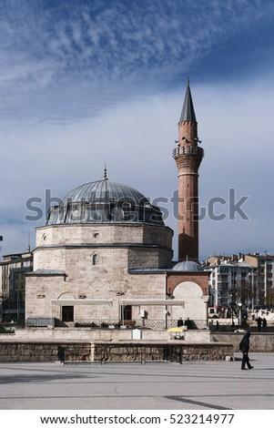 SIVAS, TURKEY - NOVEMBER 13, 2016:Kale mosque in Sivas city,Mehmet Pacha Mosque is a fine Ottoman mosque; it is known also as Kale Camii, which means mosque of the castle/fortress