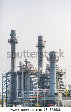 Smokestack of power plant   - stock photo