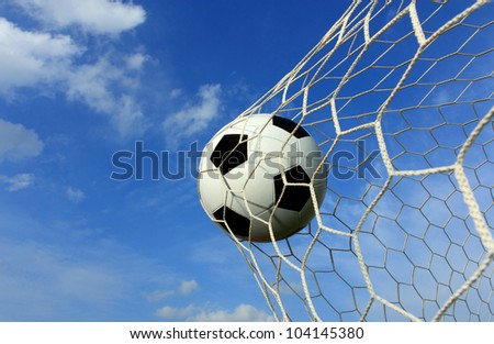 soccer ball in the net. - stock photo