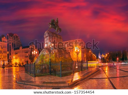 Sofia's Square - one of the oldest areas of the central and Kiev. At the Sofia area  bell tower of St. Sophia Cathedral and the monument to Bogdan Khmelnitsky. Vladimir travel, Alla Tarasova Street, - stock photo