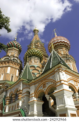 St Basil's Cathedral at Central Moscow.