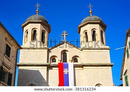 St. Nicholas church on St. Luke square in Kotor old town, Montenegro - stock photo