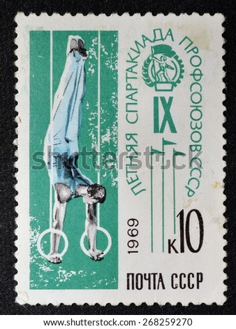Stamps of the USSR from 1969. - stock photo