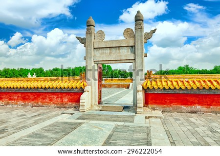 """""""Star Gates"""" marking the boundary of the altar in Temple of Earth (also referred to as the Ditan Park), Beijing, China. - stock photo"""