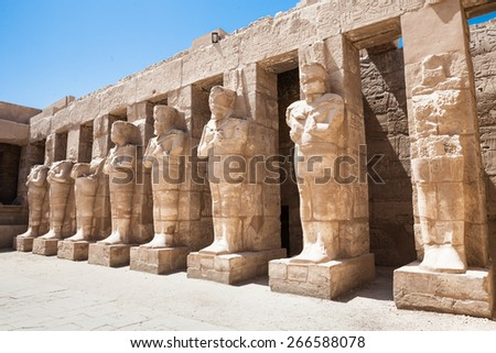 """Statues In Karnak Temple Complex In Luxor, Egypt"" - stock photo"