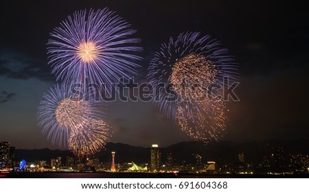 2017 Summer firework festival at Kobe port, Kobe city, Hyogo Prefecture, Japan. It was held on Aug 5th and is one of most famous firework festival in Japan. This photo was taken from Kobe Port Island.