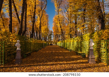 """Summer garden"" park in Saint Petersburg Russia"