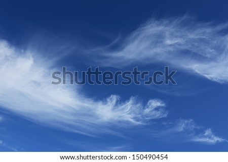 Summer sky. White clouds on a blue sky - stock photo