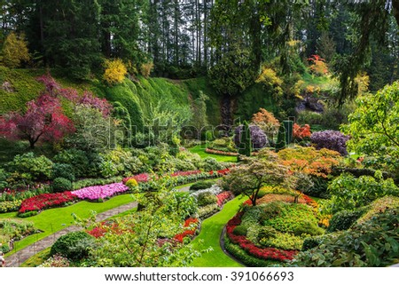 Sunken Garden - the central and beautiful part of park complex. Butchart Gardens - set of beautiful gardens on Vancouver Island, Canada