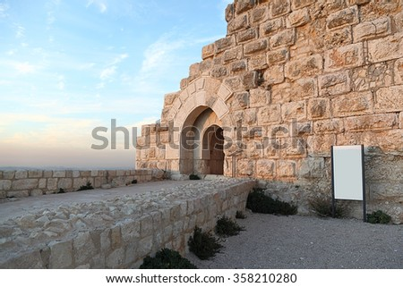 Sunset at Beaufort Crusader Fort in South Lebanon