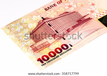 10000 Tanzanian Shillings Bank Note Tanzanian Stock Photo Royalty