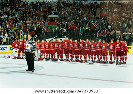 Team Belarus during 2014 IIHF World Ice Hockey Championship match at Minsk Arena on May , 2014 in Minsk, Belarus. - stock photo