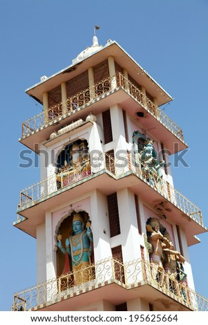 Temple in Pushkar, Rajasthan, India - stock photo