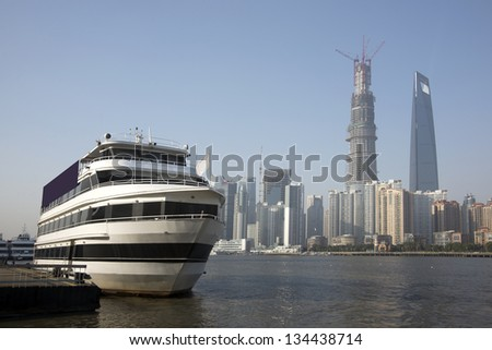 2013 terminals in Shanghai skyline - stock photo