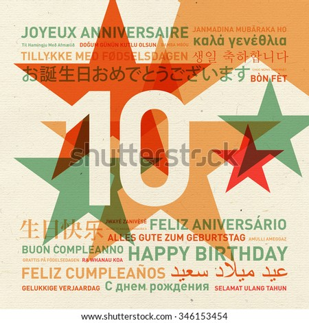 10th anniversary happy birthday from the world. Different languages celebration card - stock photo