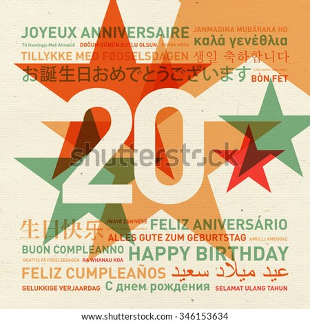 20th anniversary happy birthday from the world. Different languages celebration card - stock photo