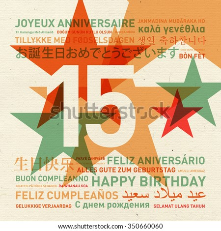 15th anniversary happy birthday from the world. Different languages celebration card - stock photo