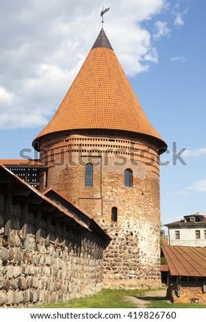 14th century castle of Kaunas, the second largest city in Lithuania. - stock photo