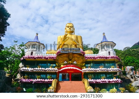 5th Century Dambulla Cave Golden Temple And Statues. Dambulla Cave Golden Temple Is The Largest And Best-Preserved Cave Temple Complex In Sri Lank - stock photo