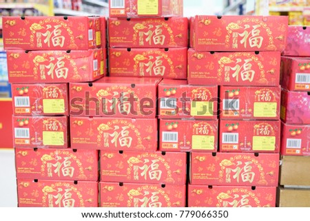 20th Dec 2017kuala Lumpur Malaysiamandarin Orange Stock Photo