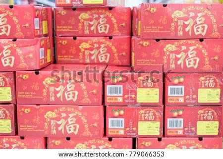 20th Dec 2017 Kuala Lumpur Malaysia Mandarin Orange Stock Photo