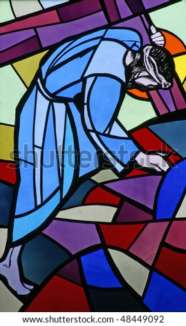 7th Stations of the Cross, Jesus falls the second time - stock photo