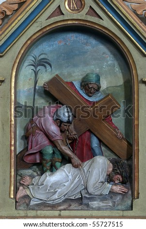 9th Stations of the Cross, Jesus falls the third time - stock photo