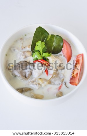 Thai Chicken Soup in Coconut Milk, Thai Food
