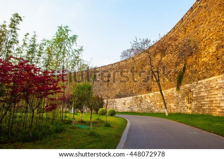 The city wall of the Ming Dynasty in Nanjing. Taken on the Nanjing Xuanwu Lake Park. It is one of the most famous places in Nanjing. - stock photo