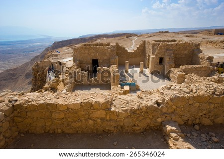 ' The Commandant's residence' on the top of the rock Masada in Israel - stock photo